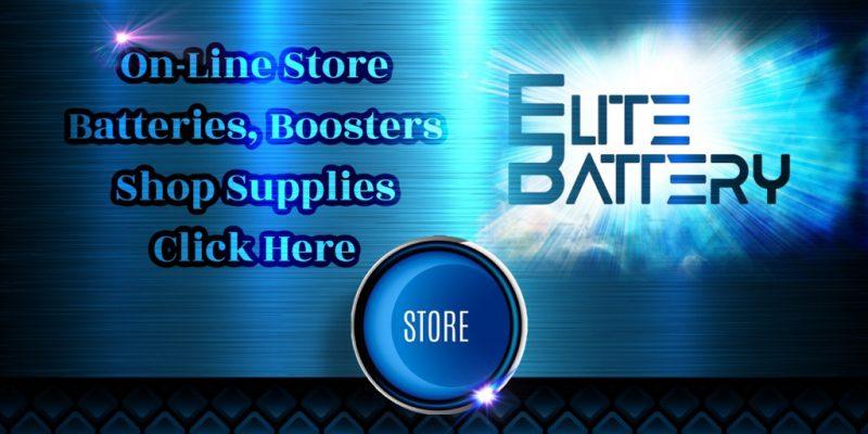 elite battery online store